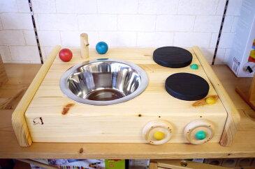 テーブルキッチン 卓上 ノルベルト社 nv302 【木製 木のおもちゃ ままごと 木製玩具 出産祝い】