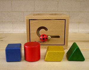 【すぐに使えるクーポン配布中】プレイミー PlayMeToys レディバグボックス 【木のおもちゃ 木製玩具 知育玩具 出産祝い 誕生日 つみき 積み木 赤ちゃん ベビー 型はめ かたはめ 0歳 1歳 2歳】