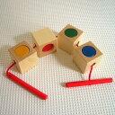 ネフ社NAEF シグナ 【木のおもちゃ ネフ シグナ 積み木 つみき 積木 ひも通し 木製玩具 知育玩具】