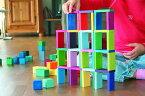 グリムス社 Grimm'S にじドミノ 【木のおもちゃ 積み木 つみき 積木 木製玩具 知育玩具 出産祝い お誕生日】