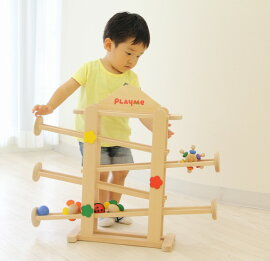【木のおもちゃスロープ】プレイミーフラワーガーデン