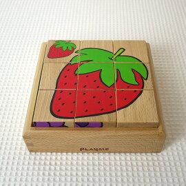 プレイミーPlayMeToysフルーツマート