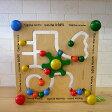 プレイミー PlayMeToys ビーズステアリング 【木のおもちゃ 木製 知育玩具 出産祝い 玩具 積み木 人気 教材】