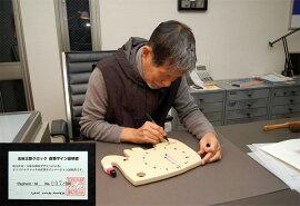 【500台限定直筆サイン入り】五味太郎掛け時計ゾウモカ