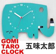 クロック 掛け時計 グリーン