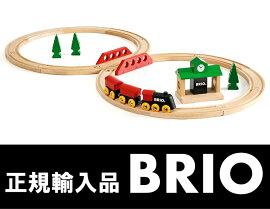 【ブリオBRIOレールセット】クラシックレール8の字セット【木のおもちゃレールセット電車汽車レールブリオBRIO2歳3歳4歳】