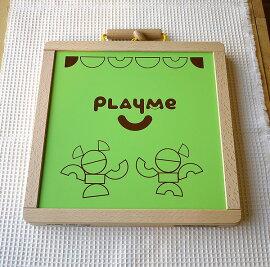 プレイミーPlayMeToysチェンジフルマグネットパズル