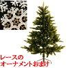 プラスティフロアー社PLASTIFLORnewクリスマスツリー120cm【オーナメントのおまけ付】