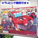 ラキュー スピードホイールズ ハマクロンコンストラクター くるま トラック レースカー ジェット機 LaQ 車 くるま 知育玩具 知育ブロック 男の子 かしこく