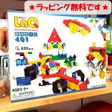 【すぐに使えるクーポン配布中】ラキュー ベーシック401 LaQ 知育玩具 知育ブロック 男の子 女の子 かしこくなる おもちゃ