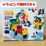 【すぐに使えるクーポン配布中】ラキュー ベーシック 511 basic LaQ 送料無料 知育玩具 知育ブロック ポイント 男の子 女の子 かしこくなる おもちゃ