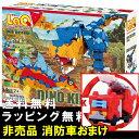 【エントリーでさらにポイントアップ】ラキュー ダイナソーワールド ディノキングダム 恐竜 【LaQ 送料無料 知育玩具 知育ブロック】