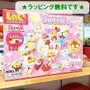 ラキュー 女の子 スイーツパーティ スイートコレクション LaQ 知育玩具 知育ブロック かしこくなる おもちゃ