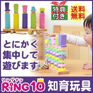 とにかく集中して遊びます!成長に合わせた遊びが30種類以上。今ならレビュー特典付き!色の概念...