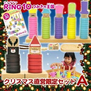 クリスマス ウッディプッディ おもちゃ 赤ちゃん