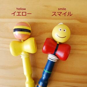 カラフル スマイル おもちゃ WOODYPUDDY ウッディプッディ