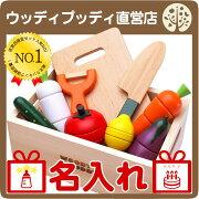 ウッディプッディ マッシュルーム ままごと プレゼント おもちゃ ウッディプッティ マグネット