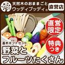 【ポイント5倍!10/19 20:00〜】【直営店限定】【送...