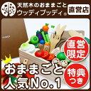 【2buy5%OFFクーポン配布中!12/11 11:00→...