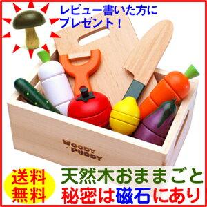 ランキング入賞回数多数の話題の木のおもちゃ。お片付けに便利!な木箱が付いています。マグネ...
