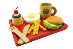 ★限定品★ハンバーガー屋さんの人気セットどのおもちゃが付いてくるかは届いてからのお楽しみ...