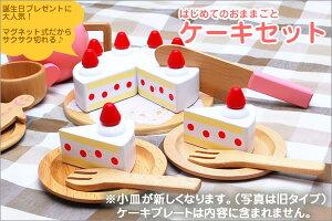 【ままごとセット 木のおもちゃ キッチンセット おもちゃ 出産祝い お誕生日 人気 ギフト 話題 ...