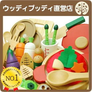 WOODYPUDDY ままごと プレゼント おもちゃ マグネット フライパン