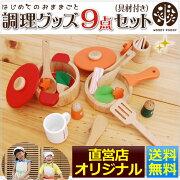WOODYPUDDY ままごと キッチン おもちゃ ウッディプッディ プレゼント フライパン マグネット