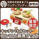 【ポイント5倍!10/19 20:00〜】【直営店限定】ウッ...