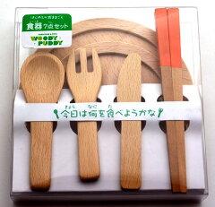 お箸、お皿、フォーク、スプーンを上手く使えるかな?テーブルセットしよう★はじめてのおまま...