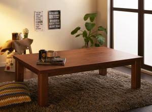 コタツ こたつテーブル センターテーブル ローテーブル おしゃれ 安い 北欧 木製 リビングテーブル アジアン ( こたつテーブル長方形(80×135cm)