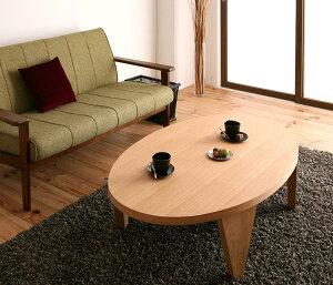 円形折りたたみテーブル/だ円形タイプ(幅120)ナチュラル/【木製テーブル木製リビングテーブルダイニングテーブルちゃぶ台こたつローテーブルサイドテーブルセンターテーブルコーヒーテーブルカウンターテーブル座卓送料無料ポイント2倍】