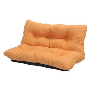 座椅子リクライニング120幅オレンジ【低反発座椅子座いすチェアチェアー1人掛けソファーソファ座イスリクライニング送料無料】