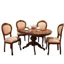 ダイニングテーブルセット ダイニングセット おしゃれ 安い 北欧 食卓 4人用 四人用 3人 丸型 丸テーブル 135×90 椅子 4脚 高級 天然木 ブラウン アンティーク