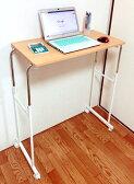スタンディングデスク 昇降 昇降テーブル キャスター 高さ調整 伸長 伸縮 ナチュラル パソコンデスク 【立ち机 オフィスデスク スタンディング デスク パソコン 仕事机 送料無料】