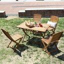 折り畳み チェア 5点セット 木製 パラソル可 四人 4人 ガーデンテーブル カフェテーブル BBQテーブル ガーデンチェア 椅子 イス いす バーベキュー キャンプ アウトドア バルコニー テラス 屋外 庭 ベランダ カフェ 外用 外 ガーデニング 家具 持ち運び おすすめ