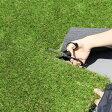 人工芝 ガーデン ターフ 芝生 庭 ベランダ バルコニー テラス (1x1mロールタイプ)【マット ジョイント ベランダ テラス 人工芝生 ジョイントマット ガーデンファニチャー 洋風 西洋 緑化 エクステリア 芝生マット 人口芝 送料無料】
