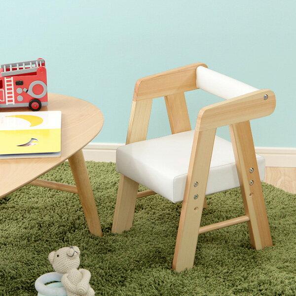 あす楽 ベビーチェア あす楽 おしゃれ キッズチェア ローチェア ロータイプ 食事 木製 子供 子供用 椅子 イス 子供椅子 コンパクト こども キッズ チェア