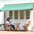オーニング 300幅 日よけ つっぱり UV加工 撥水 カフェ系 テラス ガーデン 庭 ベランダ バルコニー【ガーデン家具 パラソル オーニング ブランコ ガーデンセット 送料無料】