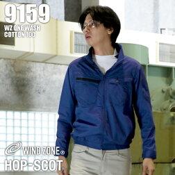 9159_モデル画像1