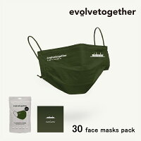 【mindseekerk×evolvetogether】evolvetogethermask30facemaskspack/イヴォルブトゥギャザーマスク30枚入り/マインドシーカー海外NYデザイナーアメリカ著名人高機能グレーTOKYOコラボ