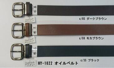 オイルレザーベルト1022一枚革35mm巾 W70-95cm着用耐久性 国産品