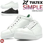 安全靴スニーカーTULTEX(タルテックス)ローカットセーフティーシューズ51647『2カラー』メンズレディース【auktn】【auktn_fs】【RCP】【あす楽対応】【楽ギフ_包装】