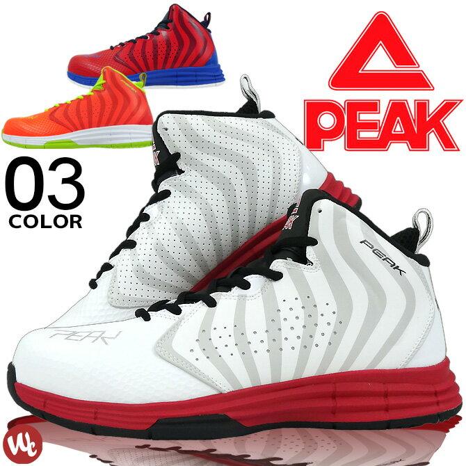 作業靴・安全靴, 安全靴  25.0-28.0cm PEAK BAS-4504