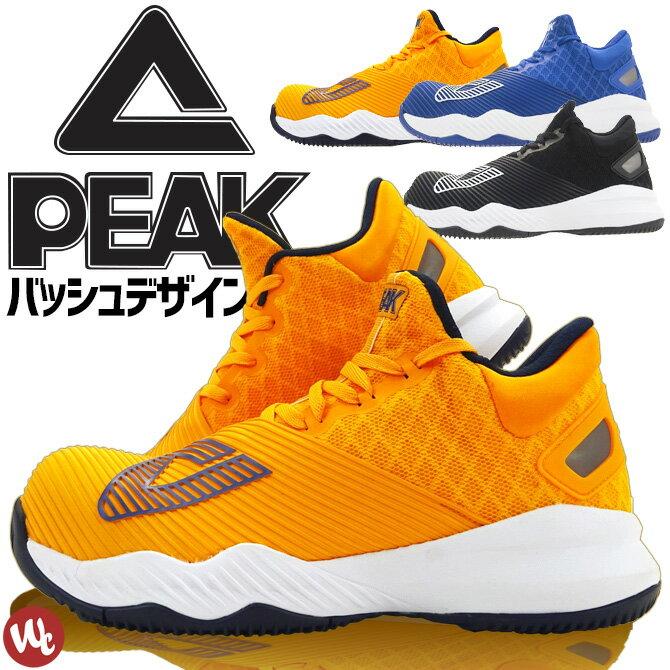 作業靴・安全靴, 安全靴  PEAK BAS-4507 G-Hill() 3