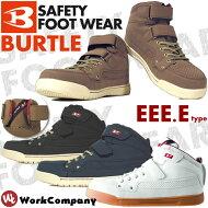 安全靴スニーカーBURTLE(バートル)ハイカットタイプ809マジックテープ付セーフティーシューズ『3カラー』【auktn】【RCP】【あす楽対応】