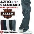 エステルカーゴパンツ 1タック AZITO『4カラー』【ワーク】【作業着】【作業服】【ワークカジュアル】【auktn】【あす楽対応】【RCP】【楽ギフ_包装】