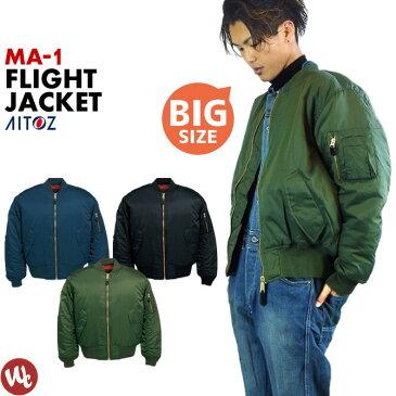 【大きいサイズ】Be-J防寒 フライトジャケット ナイロン中綿ジャケット(MA-1タイプ ブルゾン)(3L・4L)【防風】【防寒】【大寸 ビッグサイズ】
