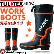 長靴 メンズ TULTEX(タルテックス) カラー切替ゴム長靴《先芯なしタイプ》『2カラー』【アウトドア】【農作業】【雪仕事】【auktn】【RCP】【あす楽対応】【楽ギフ_包装】