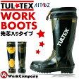 長靴 メンズ (TULTEX)カラー切替ゴム長靴《先芯入り》『2カラー』【アウトドア】【農作業】【auktn】【あす楽対応】【RCP】【楽ギフ_包装】